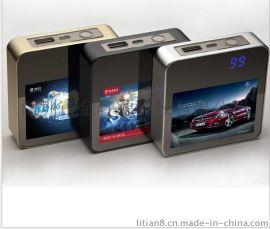 上海楼盘开盘礼品 魔方LED灯箱广告移动电源广告机充电宝定制LOGO