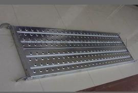 达发牌210*50*1.2高强承载热镀锌钢踏板