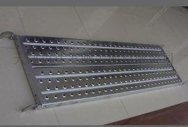 達發牌210*50*1.2高強承載熱鍍鋅鋼踏板