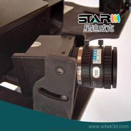 星迪威克模具三維掃描儀,便攜式三維掃描儀,三維掃描儀廠家直銷