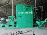 出售全自动pvc装饰材料磨粉机