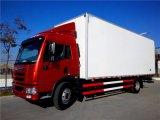 江苏冷藏车,解放龙V冷链运输车,7.7米冷藏车冷冻车,速冻食品冷藏车