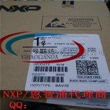 BAV70进口原装,假一罚十,现货,15+,NXP/恩智浦代理商,SOT-23,丝印A4W