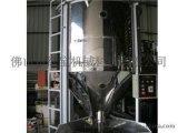 201不锈钢立式搅拌机