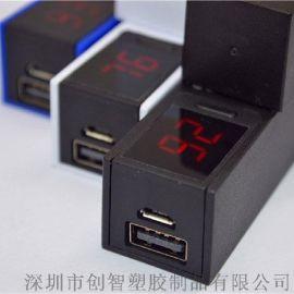 模具 充电宝模具 移动电源模具厂