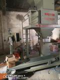 煤核包装机 煤核包装秤 煤核自动定量包装机 煤核定量打包秤煤核自动包装机厂家