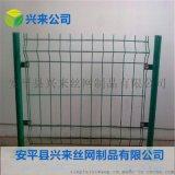 安平河道護欄網,雙邊絲現貨護欄網廠家,上海金屬隔離網