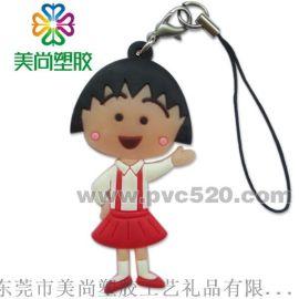 定做橡胶手机绳挂件橡胶手机擦 橡胶手机绳挂件
