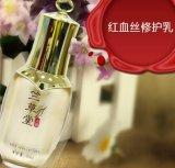 广州龙归化oem化妆品加工厂厂家红血丝修复乳