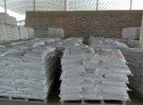 供应上海 浙江 江苏 湖北超细针状硅灰石粉 活性硅灰石粉