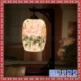 古典中式台灯客厅陶瓷仿古书房婚房装饰实木卧室床头台灯
