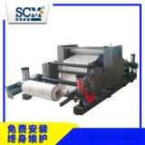 SCM-YW1000#圆压圆压纹机