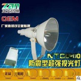 防震型超強投光燈NTC9200