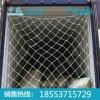 集装箱尾部防护挡网 最新集装箱尾部防护挡网