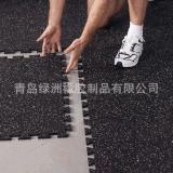 锁扣式橡胶地垫 联锁式橡胶地垫 拼接连锁式橡胶地砖