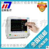 【迈新医疗】新生儿专用监护仪C60/科曼监护仪