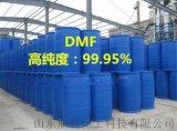 山东二甲基甲酰胺生产厂家 国标级二甲基甲酰胺