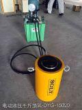 双作用液压千斤顶SL-RR-506