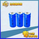 16340锂电池 3.7V 400mah防盗器电工玩具LED手电筒锂电池