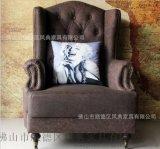 美式布藝沙發 單人休閒椅子老虎椅酒店大堂椅咖啡椅吧椅可定制