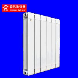 森远铜铝复合散热器 SYTL-75×75