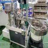 液压自动打孔机,温州自动钻孔机,非标自动钻孔机