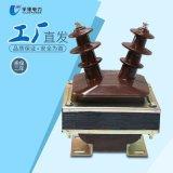 供应10KV高压电压互感器JDZ-10羊角型单相半封闭全绝缘电压互感器