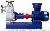 ZW/ZWL系列自吸式無堵塞排污泵