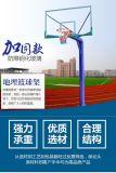 南宁地埋式篮球架户外成人标准地埋篮球架 配钢化玻璃篮板 蓝色圆管