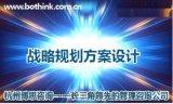 广州战略咨询公司服务质量哪家好