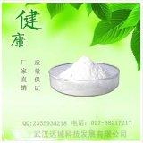 L-亮氨酸 CAS: 61-90-5 工廠直銷