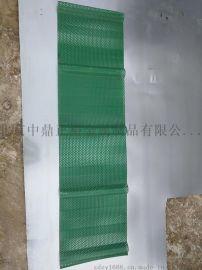北京中鼎專業鋁鎂錳衝孔750,衝孔壓型板900,卷料衝孔板840