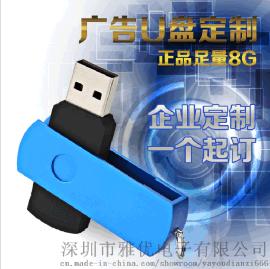 廠家批發金屬旋轉U盤 創意時尚彩蝶U盤 USB隨身碟 廣告禮品定制