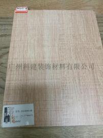 伊美家原色 橡木2014068AR木紋耐火板飾面板