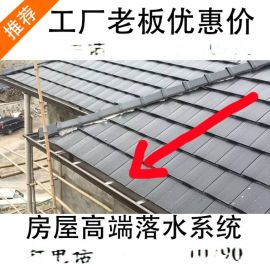 铝制门窗房屋落水系统屋面落水系统