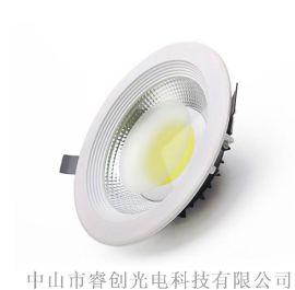 睿创8寸30W筒灯,商场室内COB天花筒灯