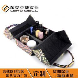 立葳手提式皮革化妆品皮盒