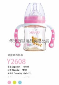 Y2608健康喂養奶瓶PPSU奶瓶