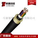 厂家特价ADSS光缆300跨距AT PE4 6 8 10 12 16 24 32 36 48芯光纤