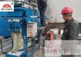 40KG饲料装袋机|肥料定量包装机