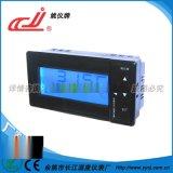 姚仪牌CJLC-908液晶型智能温湿控制器