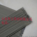 TDM-8碳化鎢焊條,耐磨合金焊條