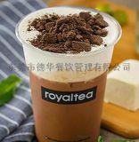 南京royaltea皇茶饮品单价高吗?