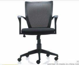 办公椅厂家批发时尚职员椅