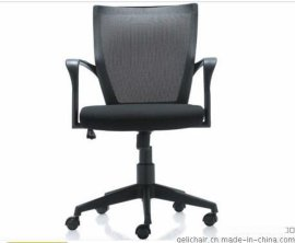 辦公椅廠家批發時尚職員椅