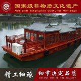 哪有电动木船卖定制山东潍坊木船餐饮画舫木船旅游木船