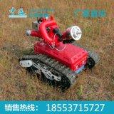 消防救援机器人 消防救援机器人厂家