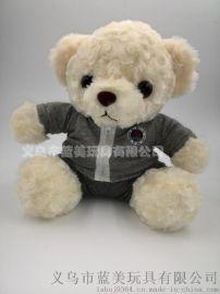 廠家專業定做校服熊毛絨玩具來圖訂制學校慶典畢業紀念公仔博士熊