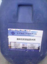 液体无机铝盐 防水抗渗材料