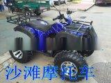 越野沙滩摩托车  联静机械四轮沙滩车